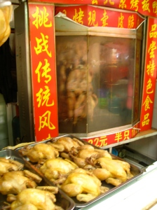 Roasted Squab For Sale at Local Wet Market