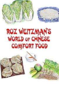 "Soon to be ePublished on Smashwords.com : ""Roz Weitzman's World of Chinese Comfort Food"""