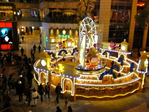 Wangfujing Mall - Christmas maze in the round