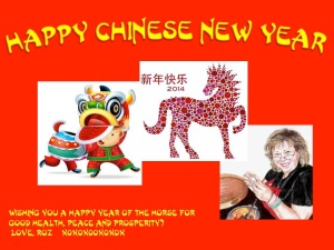 Happy Lunar New Year! 2014 the Year of the Horse.