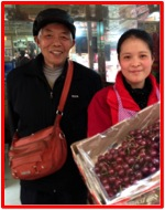 Zheng Hui and her Father-in-Law