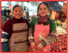 Zheng Hui and her Mother-in-Law