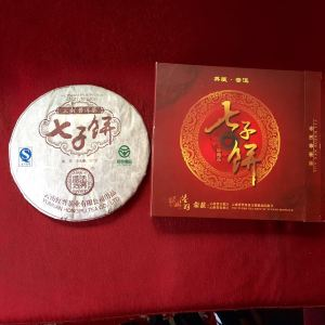 Real Pu'er tea cake - a 7 inch round wrapped disk of compressed tea