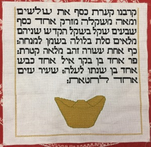 Finished Torah Stitch by Stitch Panel